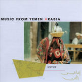 V/A: Samar – Music From Yemen Arabia