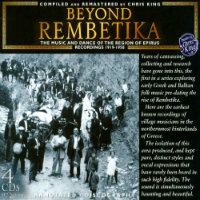 V/A: Beyond Rembetika (4CD)