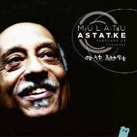 ASTATKE, Mulatu: Sketches Of Ethiopia (LP)