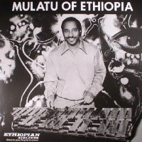 MULATU OF ETHIOPIA: s/t (3LP)