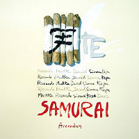 SAMURAI ACCORDION: Te
