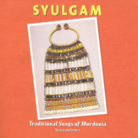 V/A: Syulgam – Traditional Songs Of Mordovia (2CD)