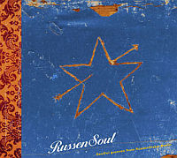 V/A: Russensoul - Soulful grooves from Russendisko Berlin