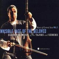 ACADEMY OF MACAN: Invisible Face Of The Beloved - Classical Music Of The Tajiks And Uzbeks (CD+DVD)